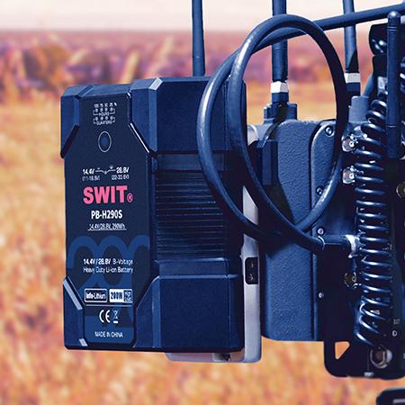 Swit PB-H290S