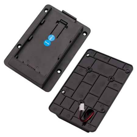 SSL-JVC75 battery mount adapter